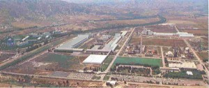Area Industriale Val Basento