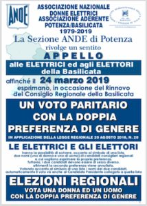 ANDE Donne Elettrici