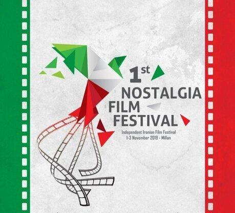 Nostalgia Film Festival – Iran, Milano